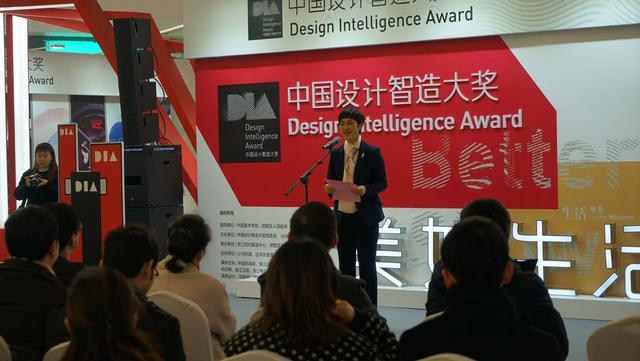 中国设计智造大奖百余件作品展出 让你一饱眼福
