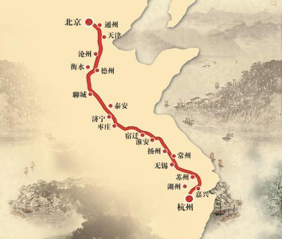 京杭大运河沿线18城市成立旅游推广联盟