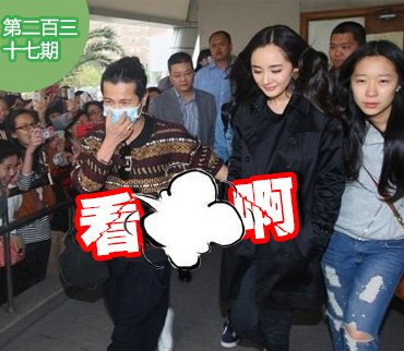 2015-12-22期:杨幂孙俪如厕被偷拍 曝华少谢霆锋两人闹翻
