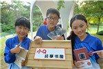 4初中生打造共享书屋