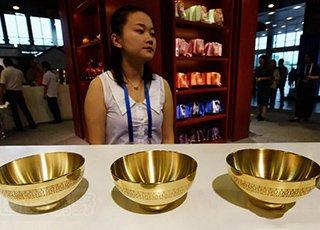 故宫在杭州首次开卖金碗