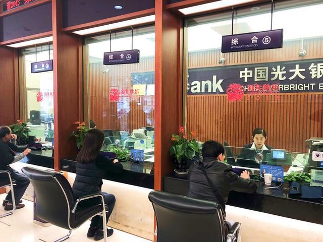 当日申购当日起息 银行现金管理类产品开始净值型转型