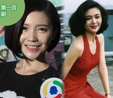 2015-01-01期:杨子姗拍戏随身带蛇 曝关之琳系甄�执�后人