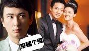 Wechat娱乐圈:网友还原大S家暴始末 曝某男与姐妹花的烂情史