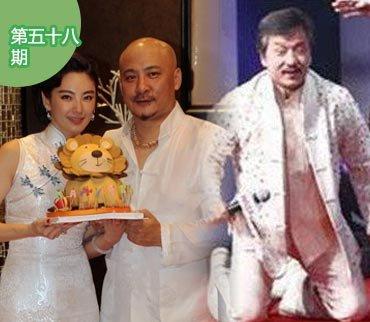 Wechat娱乐圈:张雨绮老公嫖娼被抓恐判五年 传向太逼成龙罚跪