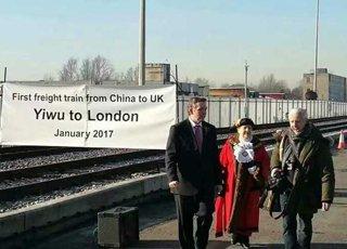 首列中英贸易直通车抵达伦敦