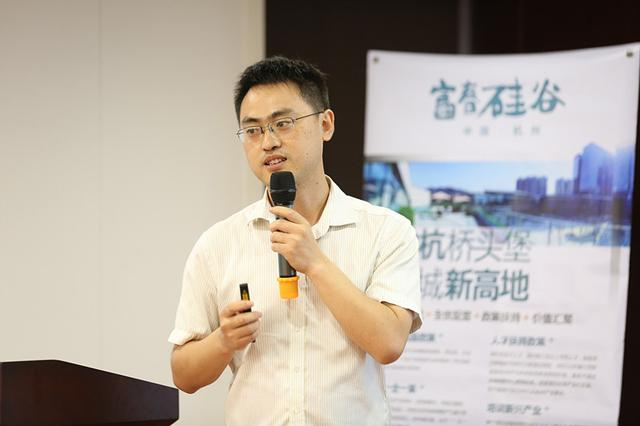 2017中小微企业创新创业大赛海选赛金控精品专场举行