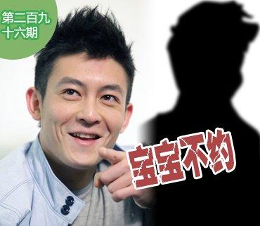 2016-05-28期:陈冠希微博公开约P 当红小生M男曾拒潜规则遭封杀