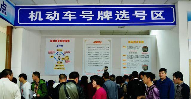 杭州市车牌摇号中标图片_杭州摇号7月摇号结果出炉手机就能查中标