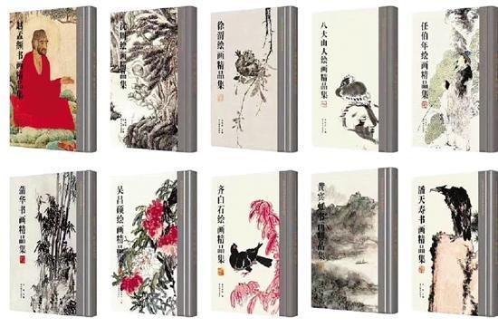这样一套书 勾勒出了浙江画家们的往事