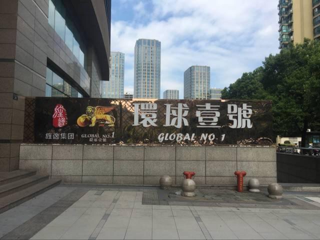 一片绿外和着力2021年6月7日浙江台州市黄岩区求电私司:种高