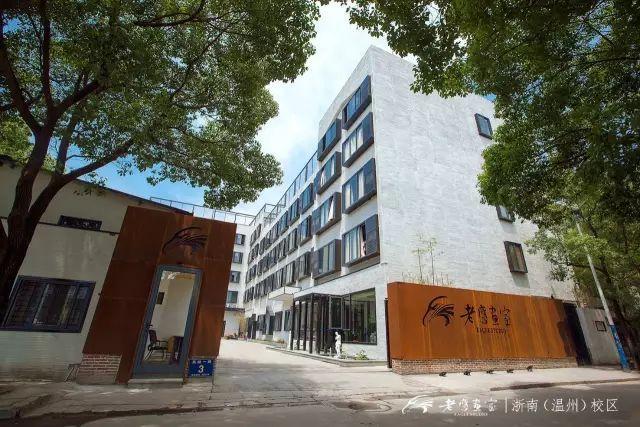 中国美院四分之一学生来自这家画室 再不报名就晚了