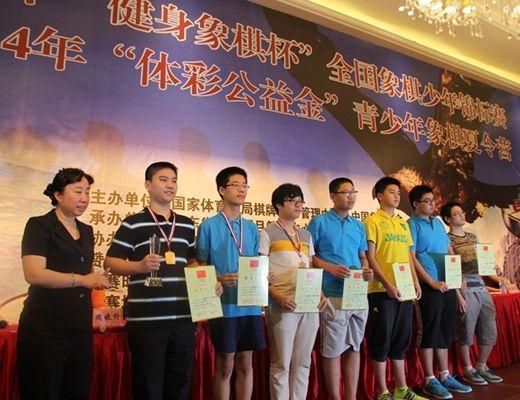 全国象棋少年锦标赛 杭高学生徐崇峰蝉联冠军图片