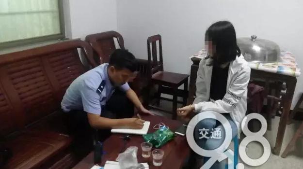 杭州姑娘陷洗黑钱骗局 还被告知赶来的真警察是抢功的