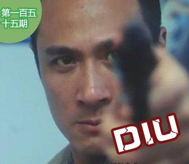 吴镇宇曾怒摔酒店电视 揭与芒果台闹掰的明星