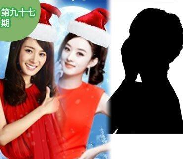 2014-12-25期:放屁演奏圣诞歌 女神想上男演员未果扣押其片酬