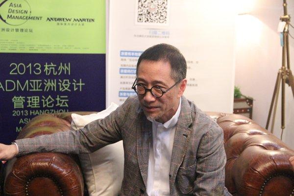 香港知名设计师 陈幼坚图片