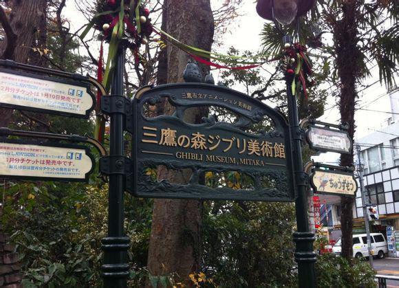 日本亲子游招募:以带娃的名义 重温少年时的热血梦吧