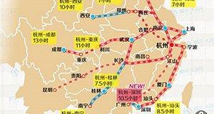【新闻课36】从浙江坐高铁可以去哪儿?