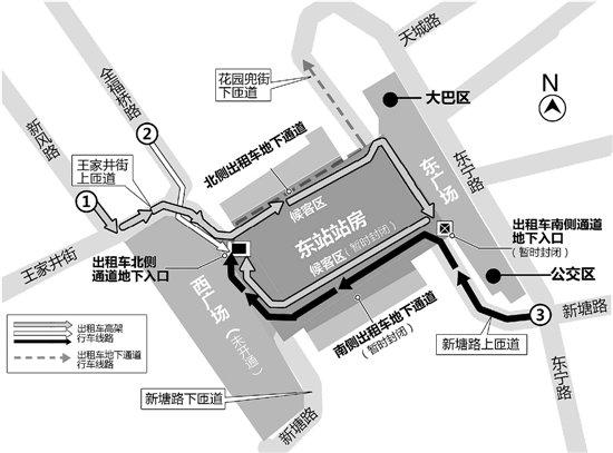 杭州东站出租车南通道施工 打车今起移步北通道