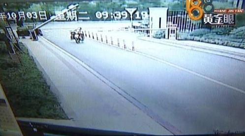 女子骑车撞道闸掉了一颗门牙:这事要怪保安