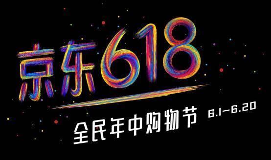 """京东""""6·18"""",BTAS带来零售模式新思路"""