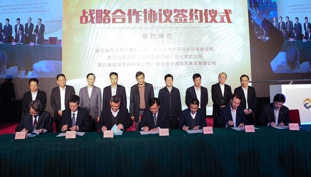 浙江省机电集团(职业教育集团)打造工匠学院