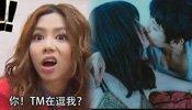 Wechat娱乐圈:邓紫棋将拍传记电影 刘嘉玲爱上同性与伟仔分居