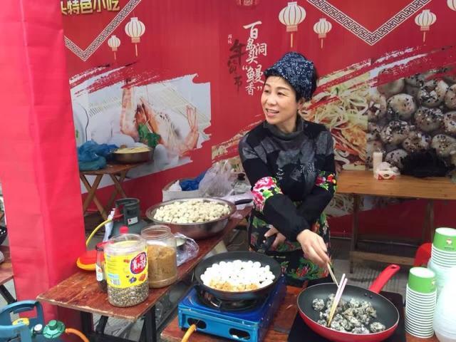 新年盛宴,味觉绽放,尽在百岛洞头鳗香年货节!