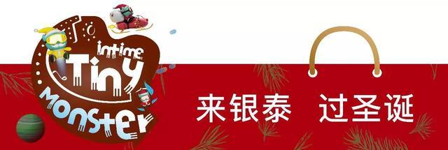 定了!迪丽热巴12.23来西湖银泰!圣诞给你惊喜!