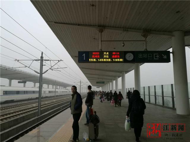 暖心 湖州长兴县救助站千里送流浪者回乡