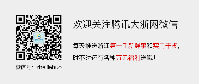 杭州将建轨道快线 串联火车西站、东站和萧山机场