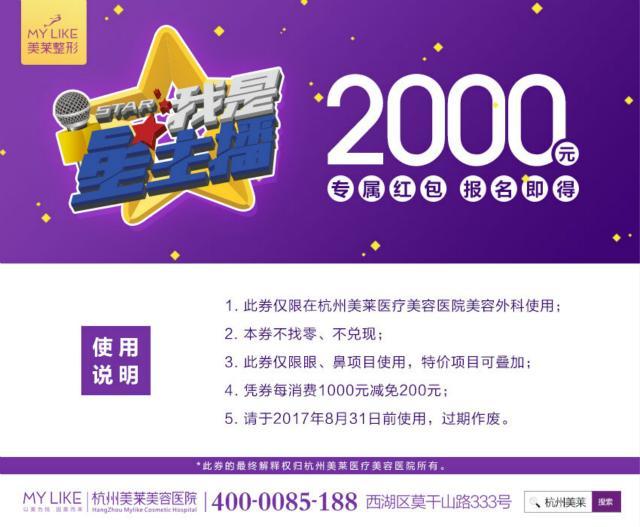 杭州文广集团主持人选拔大赛报名了 年薪20万等你来