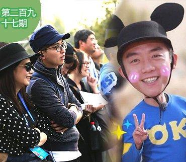 2016-05-31期:PD揭跑男幕后:郑恺被泼马粪 鹿晗带病坚持拍摄