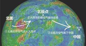 【新闻课169】副BOSS级寒潮来袭 杭州3月飞雪?