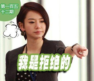 2015-05-19期:戚薇袁泉张静初 女星遭遇潜规则反应大不同
