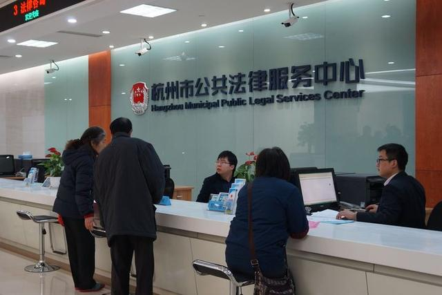 武汉公共法律服务中心_司法局公共法律服务网硬件平台_上海市司法局公共法律服务处
