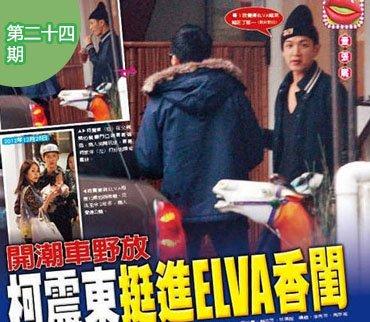 """2014-07-01期:女星做小三骂正房""""不会生的鸡"""""""