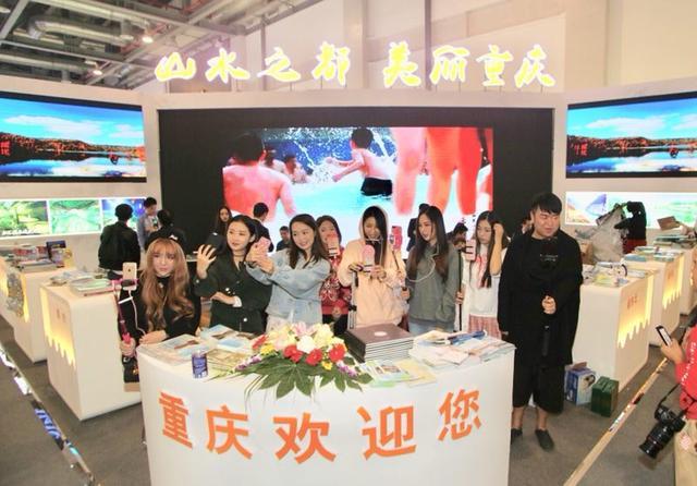 山水重庆旅游推介会杭州举行 重庆之旅说走就走