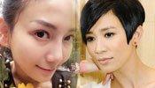 Wechat娱乐圈:台女星被指是援交女 揭被卷入援交事件的女星们