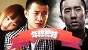 Wechat娱乐圈:年终了,那些涉毒涉黄的艺人都怎么样了?