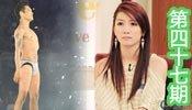 Wechat娱乐圈:台星嫌大陆厕所脏尿血 演唱会搞笑瞬间