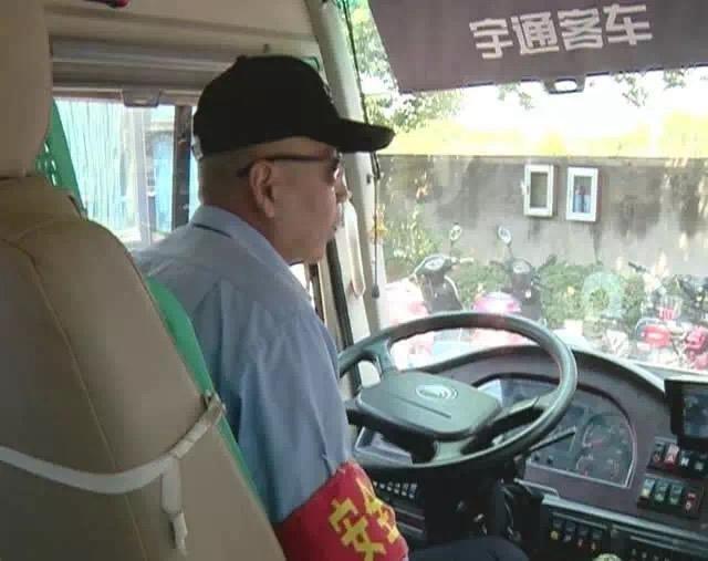 嘉兴八旬老人糊里糊涂上错车 司机乘客合力送回家