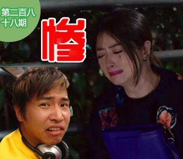 2016-05-07期:娱乐圈樊胜美!容祖儿父亲借女儿宣传情色店