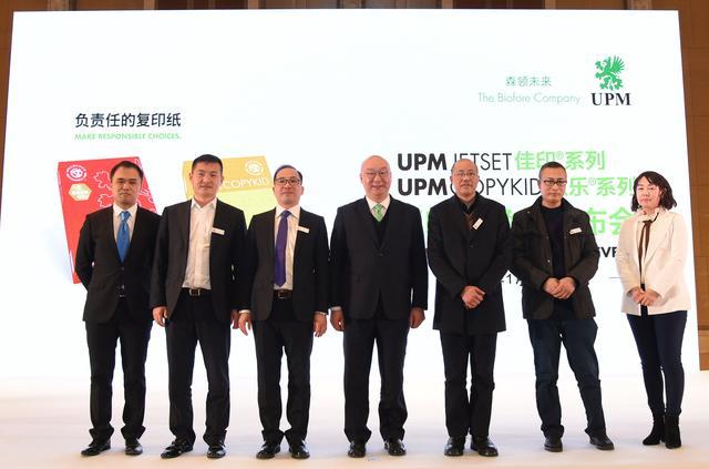UPM佳印系列和欣乐系列复印纸区域焕新上市
