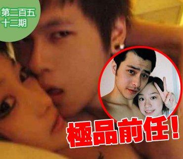 2016-01-28期:撕×曝床照大讲性事 揭被前任害很惨的明星