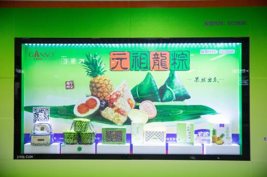 """元祖端午现贴心创意 """"九贤""""冰箱贴成地铁萌物"""