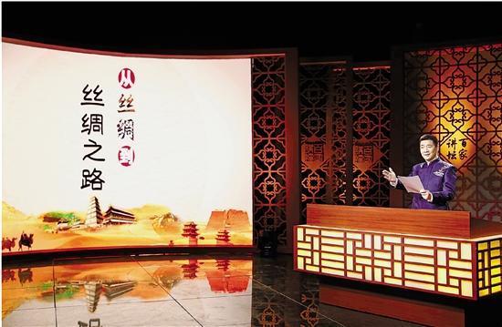 李建华再登央视《百家讲坛》 探千年丝路古道之谜