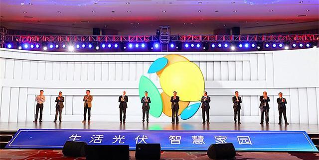 """东方日升户用光伏品牌""""升阳光""""重磅问世"""