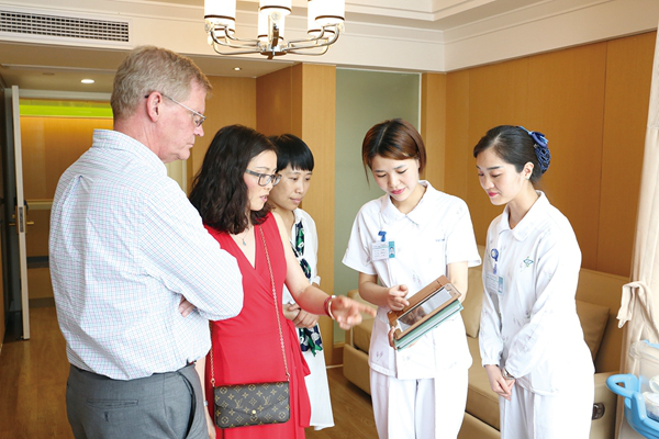 """厉害了!衢州这家医院为何获得""""政府质量奖""""?"""